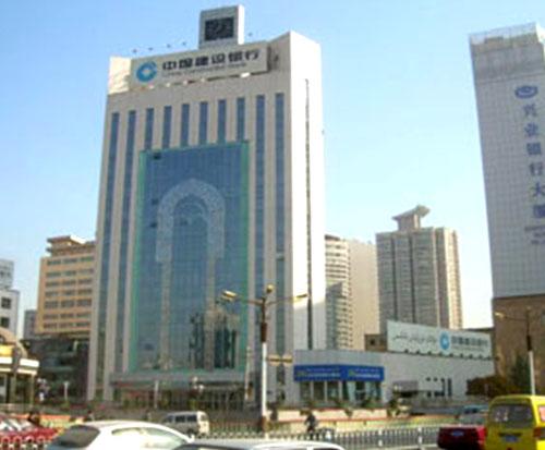 中国建设银行新疆区分行
