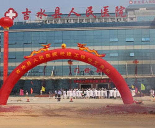 徐州市九龙妇产科医院
