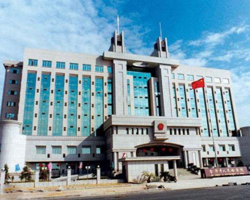 浙江省金华市人民检察院