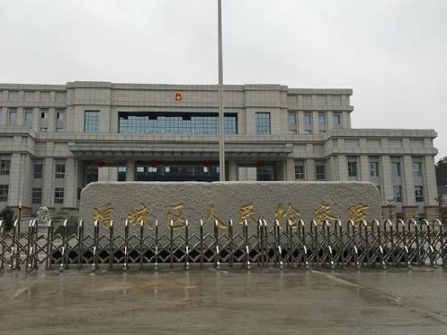 广州市增城区人民检察院