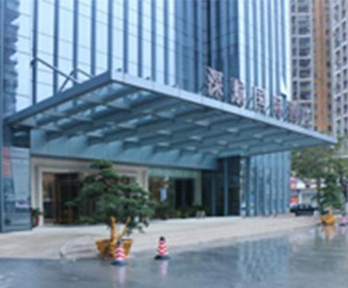 广西防城港深航国际酒店