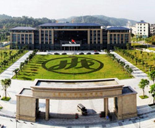 东莞理工城市学院