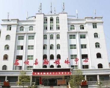 黔南长顺县政府政府服务中心