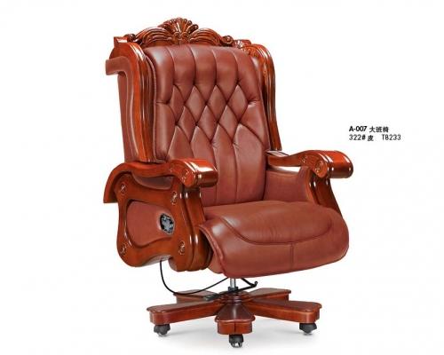 大班椅 A-007